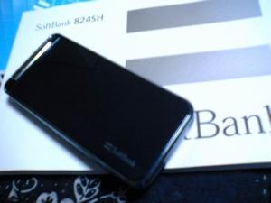 携帯jpg