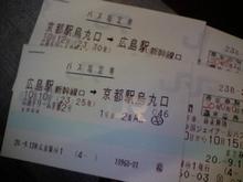 京都~ 001.jpg
