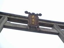 京都~ 010.jpg