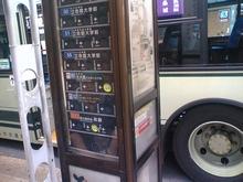 京都~ 012.jpg