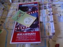 京都~ 016.jpg