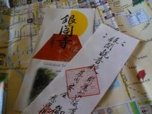 京都~ 018.jpg